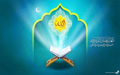 پیام تبریک ماه مبارک رمضان